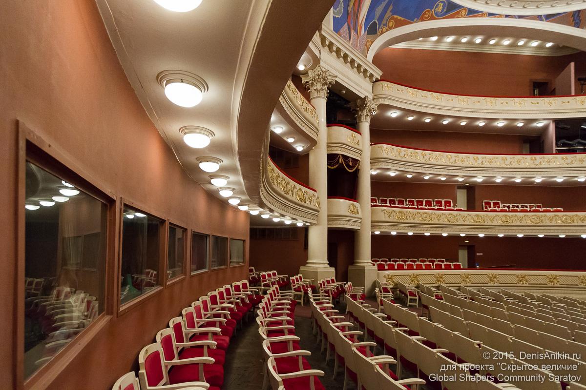 Театр Оперы и балета 2
