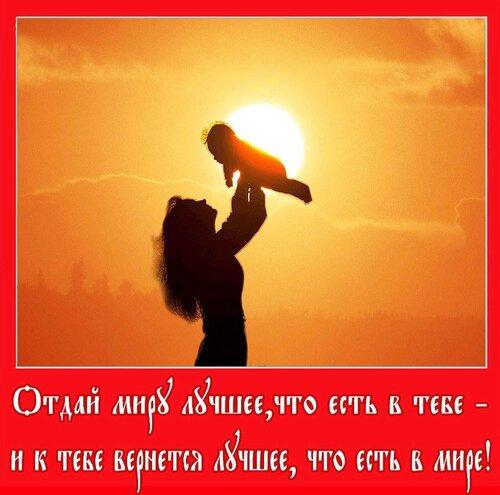 http://img-fotki.yandex.ru/get/4131/54835962.8b/0_11cd59_89b9041c_L.jpg