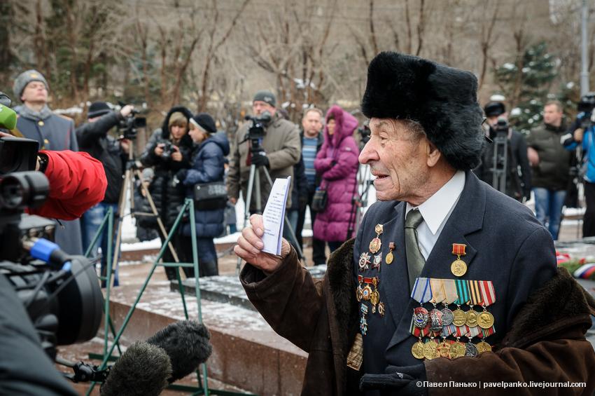 #Сталинград70 Волгоград Сталинград ветеран Панько