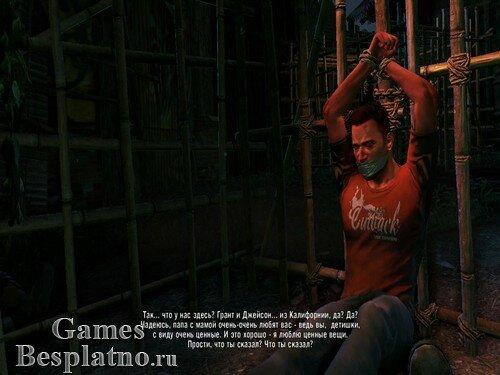 Фар Край 3 / Far Cry 3