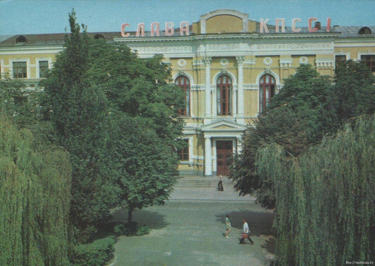 7. Белорусский институт инженеров железнодорожного транспорта