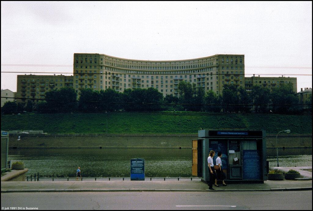 Москва, 01-07-1991. Ростовская набережная