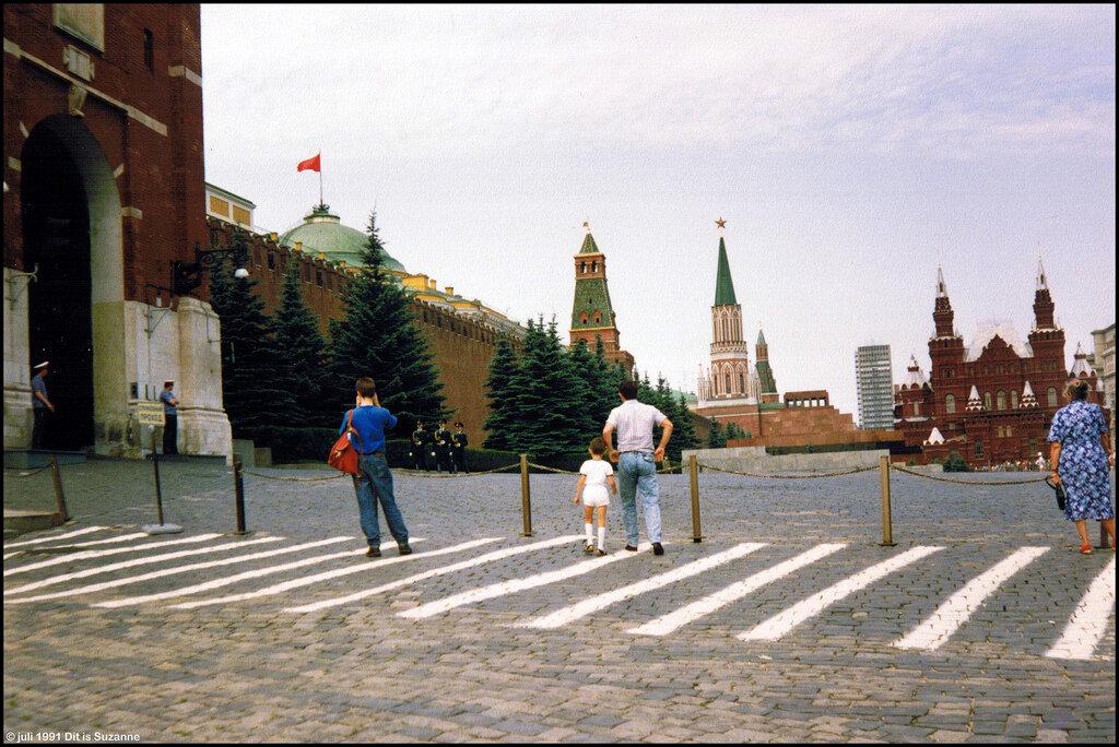 Москва, Красная площадь, 01-07-1991