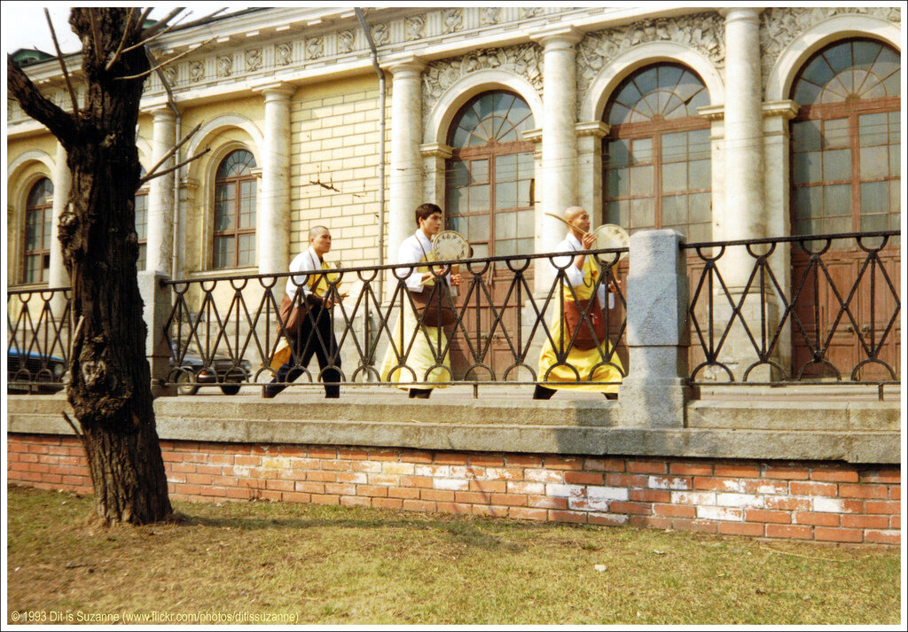 Москва, апрель 1993 года. Бубны перемен