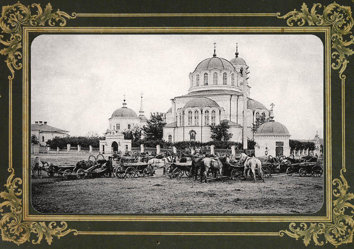 12. Старый соборъ и базарная площадь