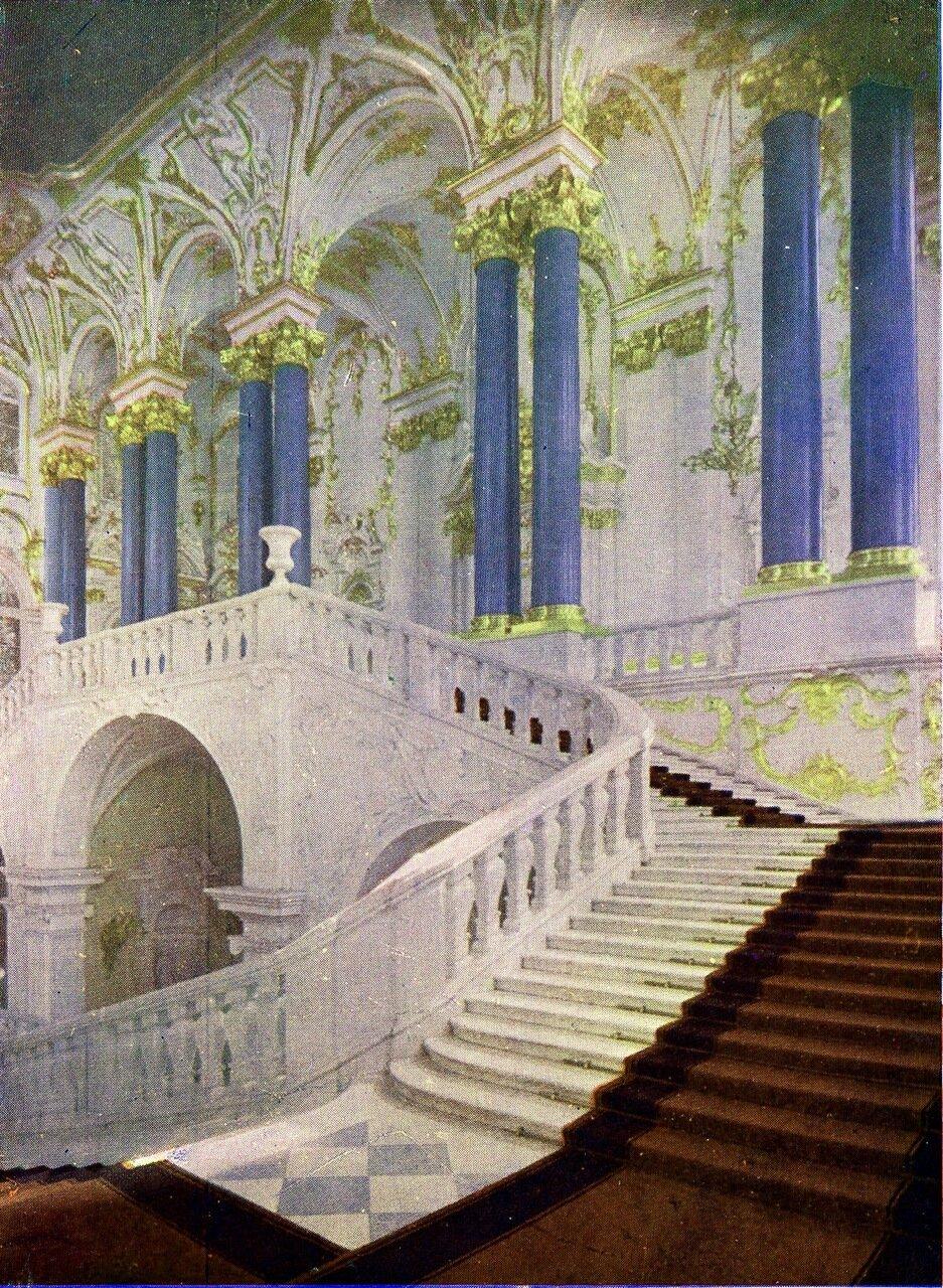 Главная лестница Зимнего дворца