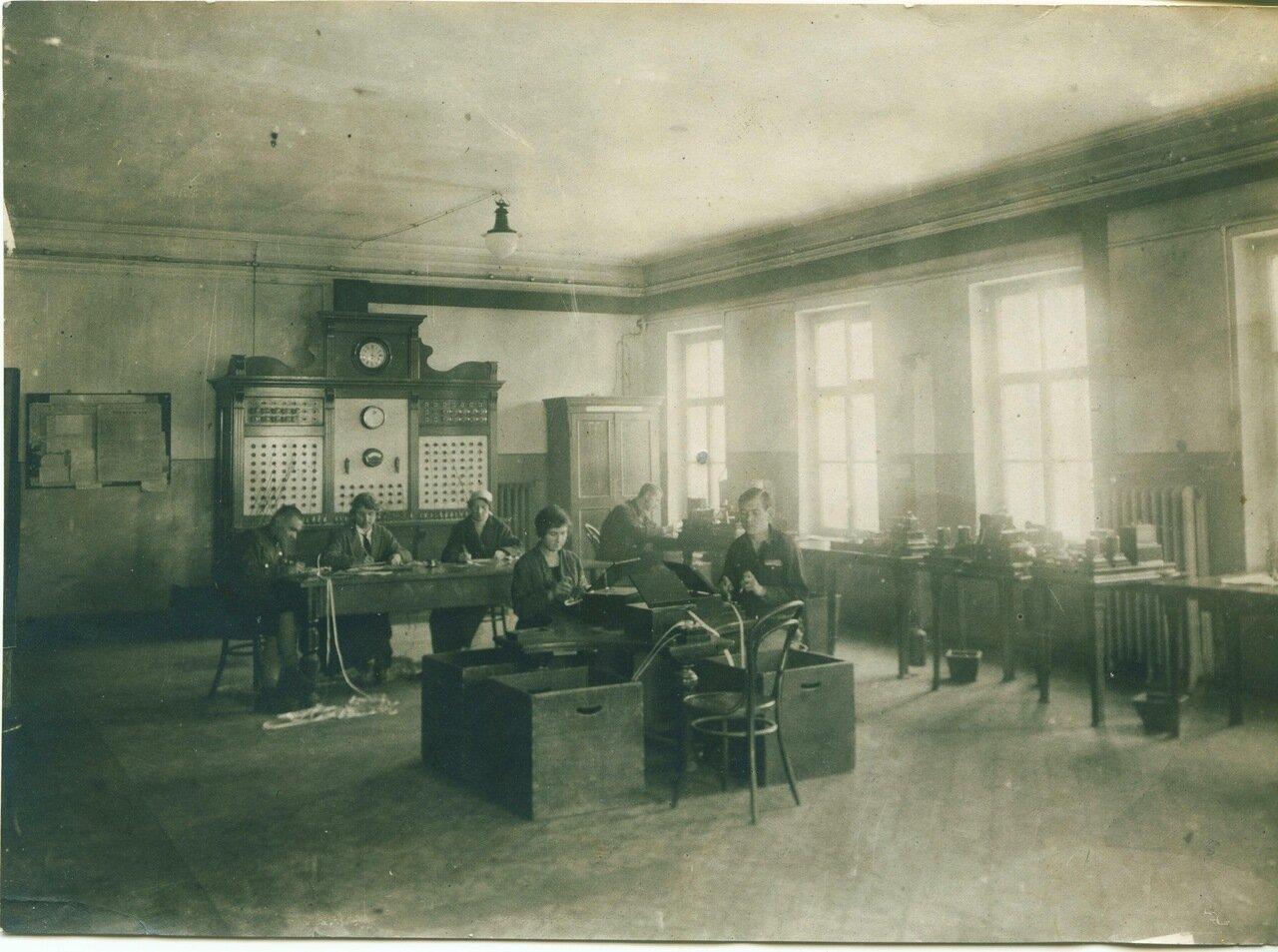 Телеграфисты, 1925