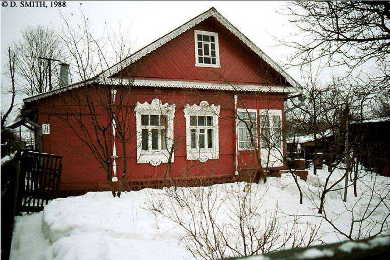 Подмосковье.Зима в деревне Тарасовка