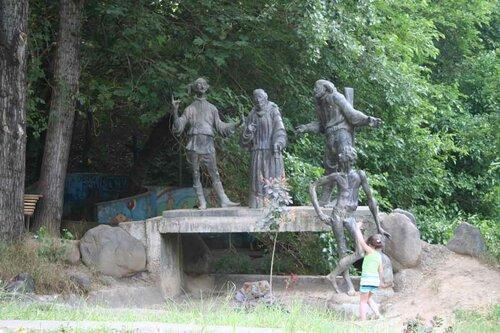 Закаблуцкая Елена, парк Думбадзе