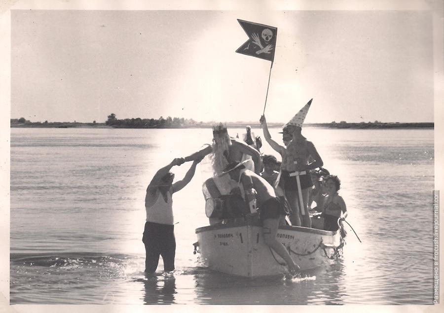 праздник Нептуна 1965 год