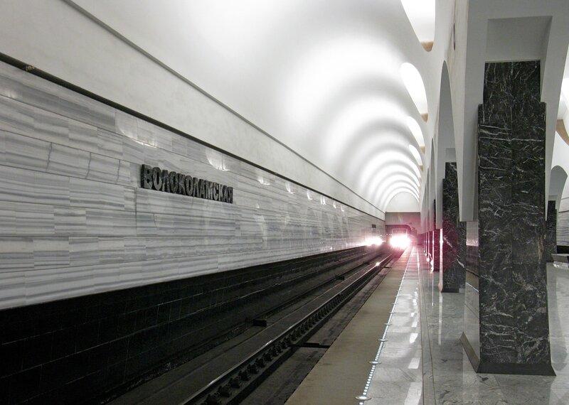 Станция метро Волоколамская.