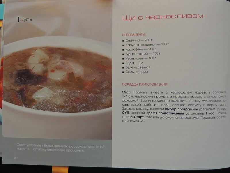http://img-fotki.yandex.ru/get/4132/116816123.2d6/0_8fab9_3345ec26_XL.jpg