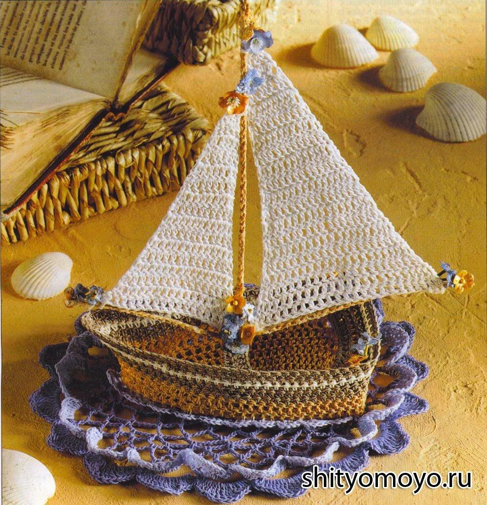 Рисунок кораблика для вязания