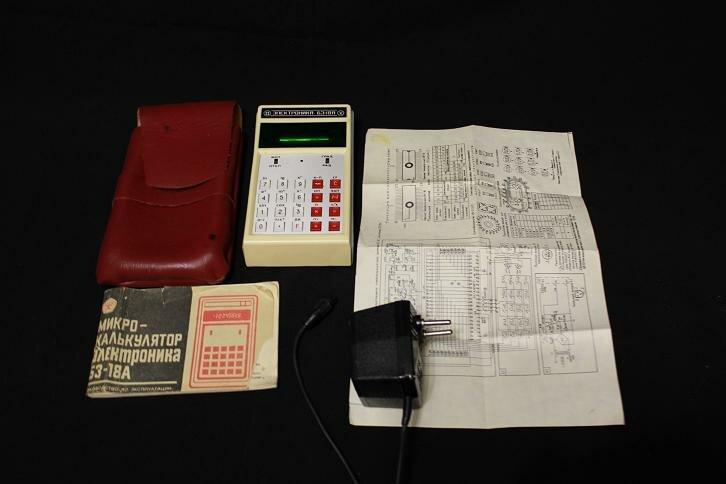 калькулятора Электроника