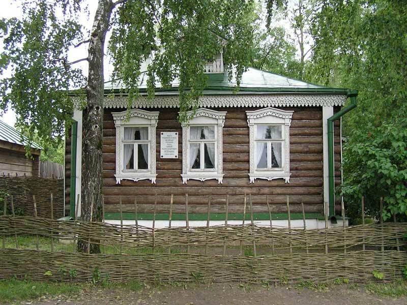 картинка родимый дом предложение администрации колонии