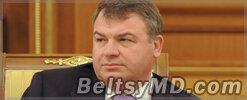 Бывший министр Сердюков отказался говорить на допросе
