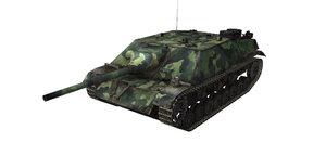 Шкурка для ПТ-САУ JagdPz IV