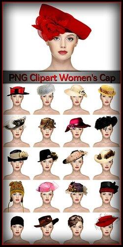 Клипарт женские шляпки 0_c9e24_5d580ae8_L
