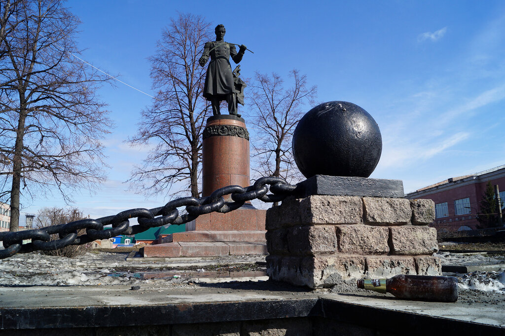 Центр города. г. Златоуст