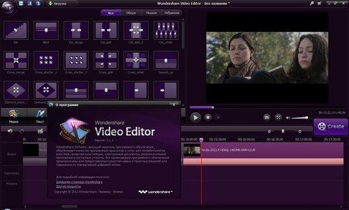 WONDERSHARE VIDEO EDITOR 3.1.1.1 RUS СКАЧАТЬ БЕСПЛАТНО