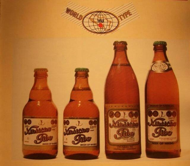 пиво никшичко