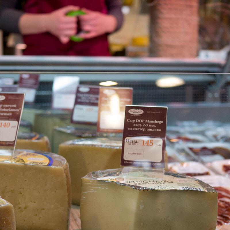 Мясной рынок Петровский: купить цены на продукты