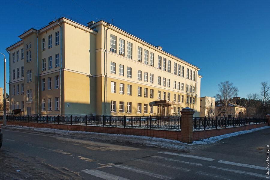 вторая гимназия Саров
