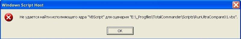 vbscript error