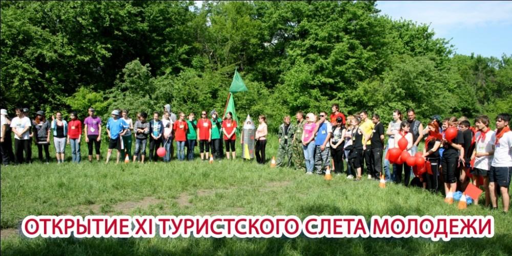 Анапа крымский район пос школьный