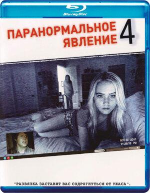 http://img-fotki.yandex.ru/get/4132/180084149.6/0_9a90d_773932e3_L.jpg