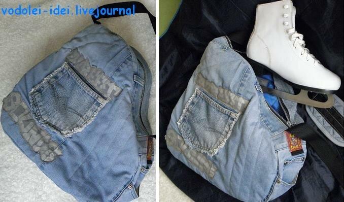 Выкройка сумка-рюкзак для коньков рюкзак people 0427-8