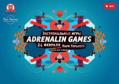 Adrenalin Games '13