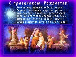 рождество 1.gif