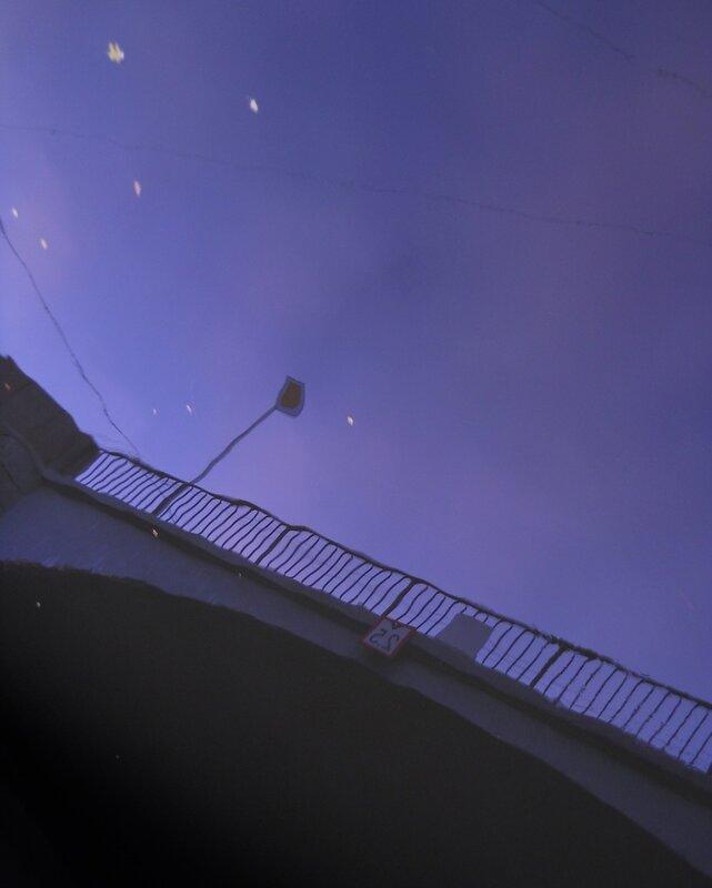 Харламов мост