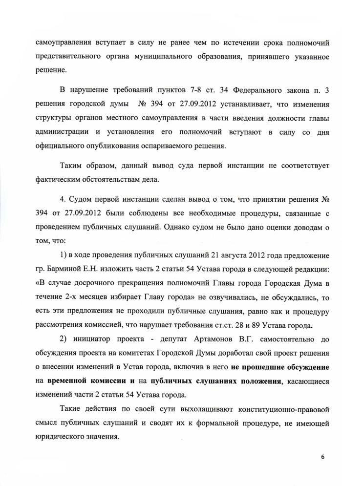http://img-fotki.yandex.ru/get/4132/31713084.4/0_bdc0d_ee86fe55_XXL.jpeg.jpg