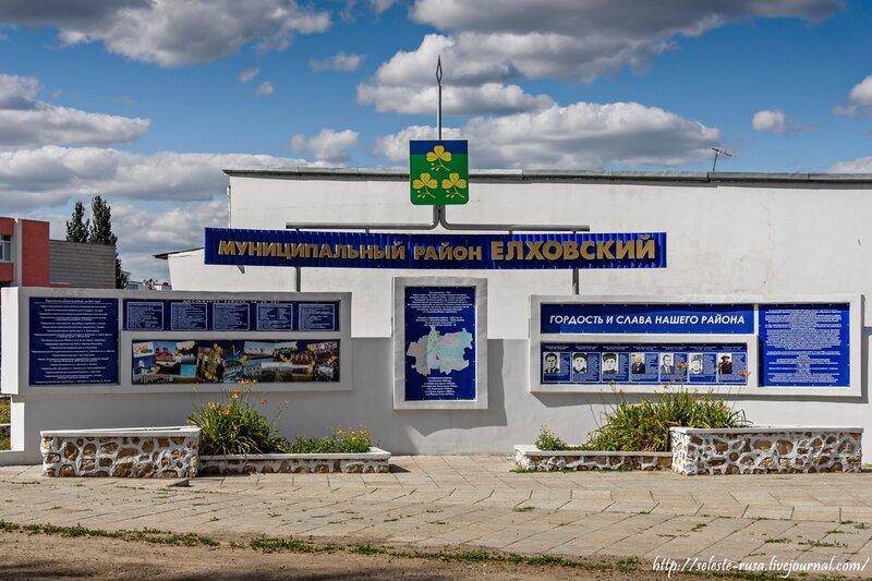 В среду, 13 августа, руководитель самарской области николай меркушкин с рабочим визитом посетил елховский район