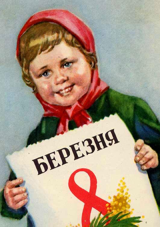 http://img-fotki.yandex.ru/get/4132/39067198.d5/0_74374_d617259_XL.bmp.jpg