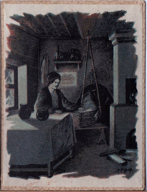 1941 Поэзия М.Ю.Лермонтова (ф-ка настольно-печатных игр)