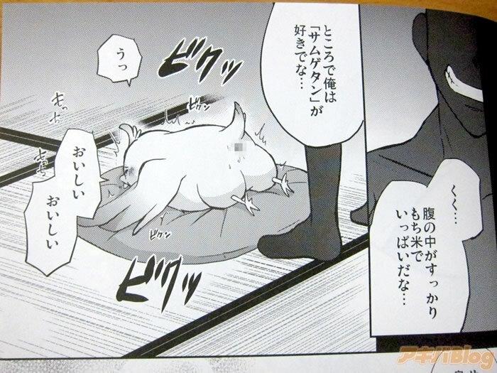 Tamako Market, Kyoto Animation, аниме 2013, петух, содомия, эро-додзинси, мимими, порнушечка