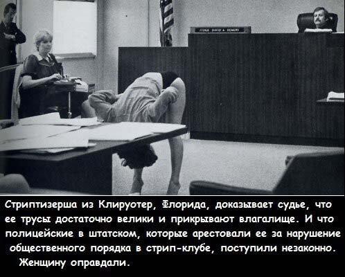 Русские девочки сосут член фото 218-251