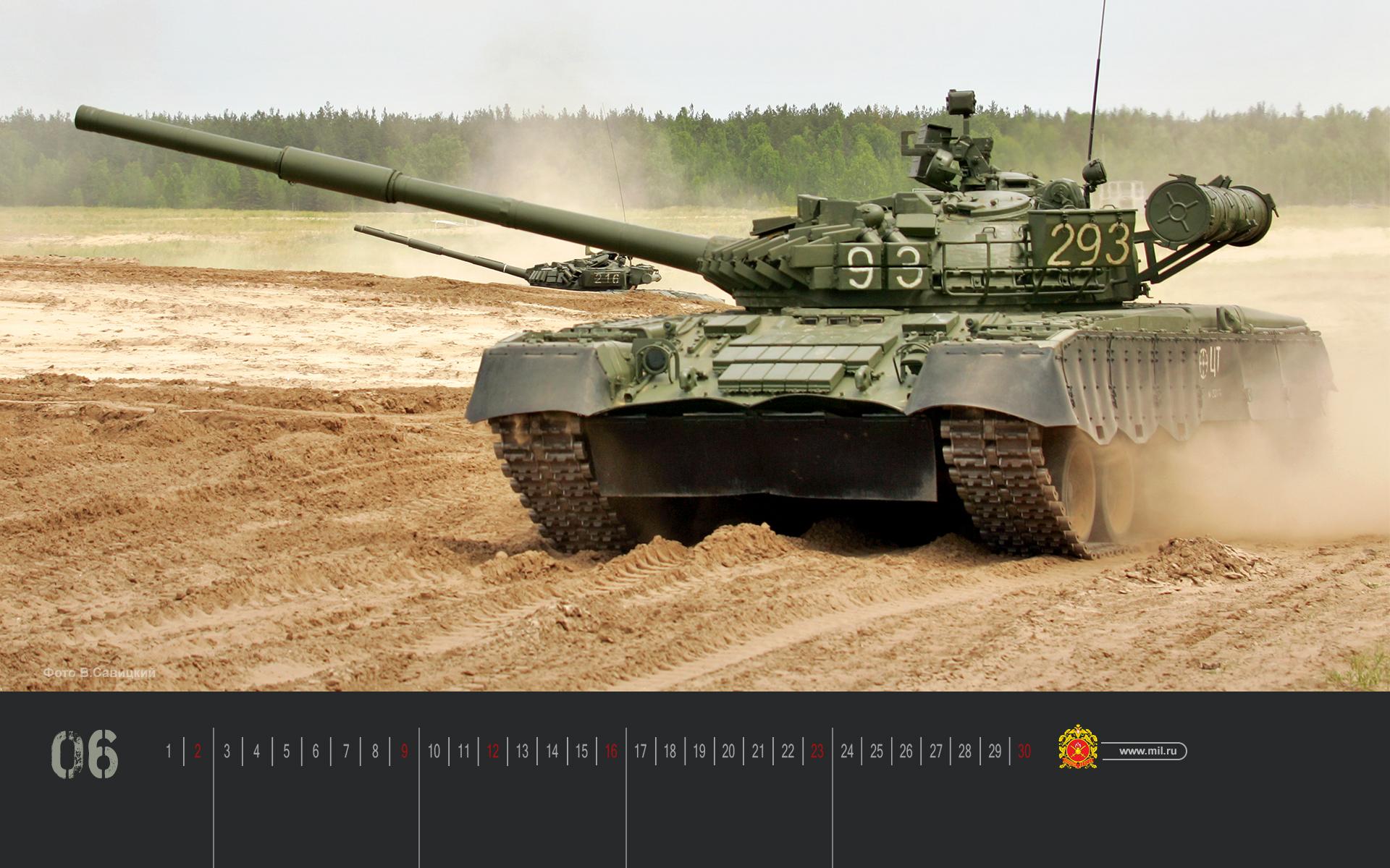 El nuevo ejército ruso... - Página 2 0_86dcc_b4299a6c_orig