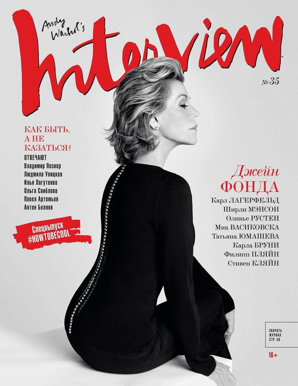 COVER_JANE FONDA_0001.indd