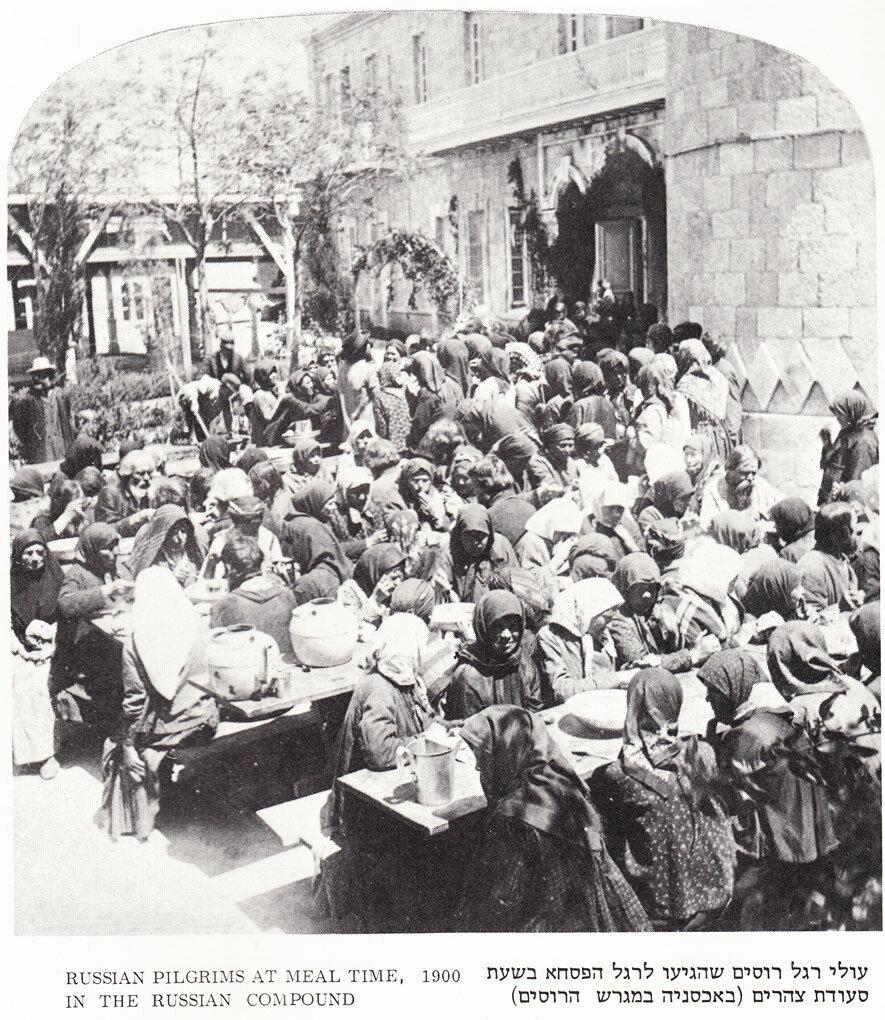 Русские паломники во время еды на Русском подворье