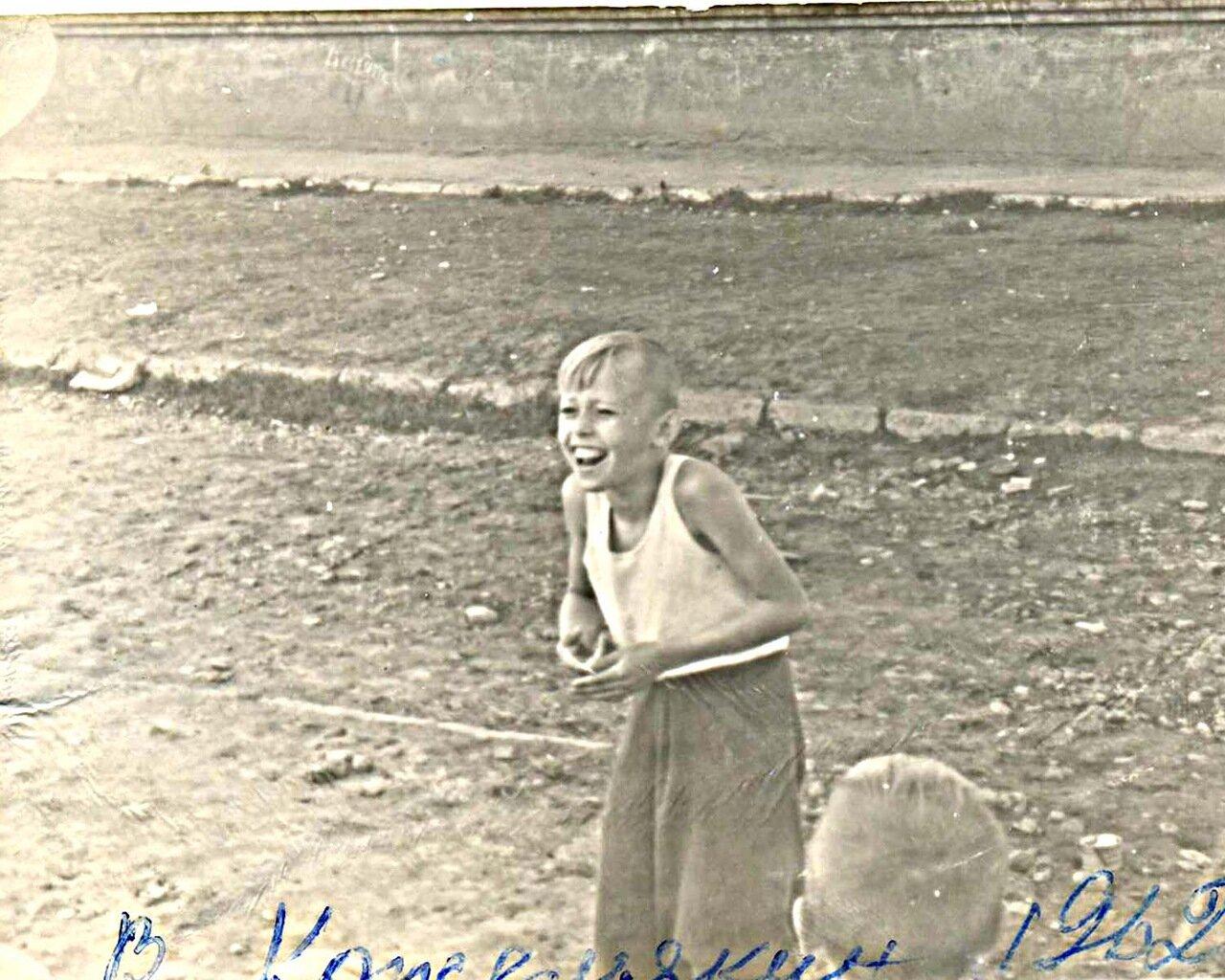 27. Кожемякин Витя в 1962году