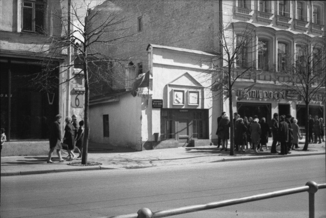 Музей в здании бывшей гравёрной мастерской Якова Михайловича Свердлова