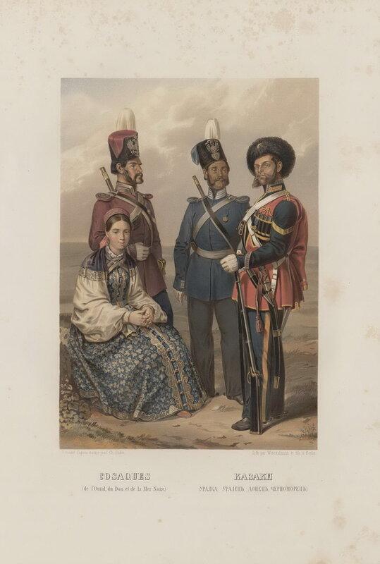 Описание народов россии 1862 часть 1