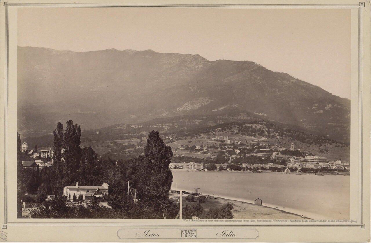 Ялта. Конец 1870-х