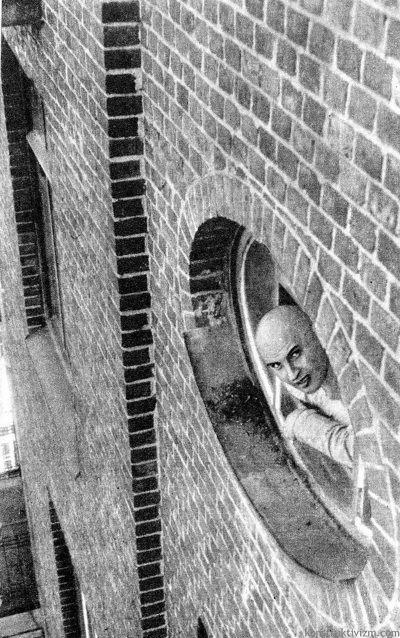 1925. Портрет Жемчужного