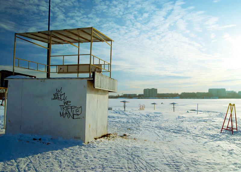 Мороз на пляже