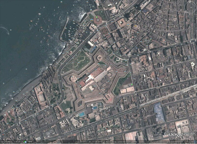 Лима - крепость Real Felipe.jpg
